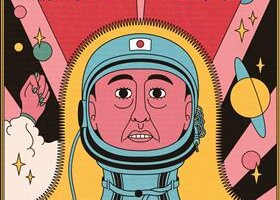 【徹底解説】横尾 忠則ってどんな人?作品と人生を3分で理解しよう!